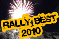 Video BEST Rally 2010